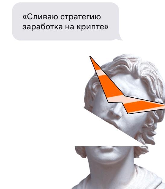 инфобизнес