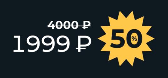 дизайн цен